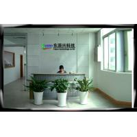 Shenzhen Ehpro Technology Co., Ltd.