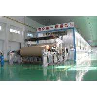 Cheap Automatic Recycled Paper Making Machine High Speed  Easy Operation 100tons/Day wholesale