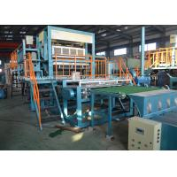 China 3000pcs/Hr Automatic Rotary Recycled Paper Egg Tray Making Machine on sale