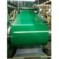 Cheap PE Coating PPGL Steel Coil Plain Green Color Chemical Resistance For Classroom Chalkboard wholesale