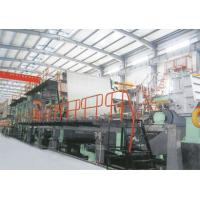 Cheap Recycled Paper Machine and 1575mm Facial Tissue Paper Machinery wholesale