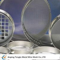 Cheap Test Sieves Mesh |Woven Wire or Perforated Metal for Filtration wholesale
