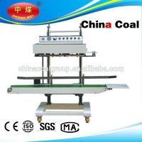 Cheap factory price automatic plastic bag aluminum foil heat sealing machine wholesale