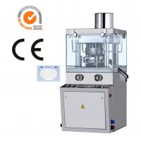Cheap Double Color Dishwashing Tablet Compression Machine PLC And Touch Screen Control wholesale