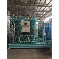 China N2 Gas Membrane Nitrogen Generator For Food / Pharmaceuticals Industry on sale