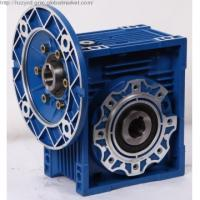 Cheap small worm gear box wheel wholesale