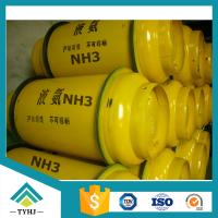 Cheap 99.999% Purity Anhydrous Ammonia_R717 Ammonia _Refrigerant_NH3 Price wholesale