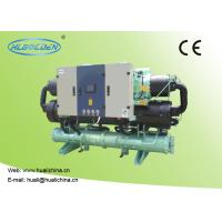 Cheap Food Processing Industrial Cold Water Screw Chiller With Heat Recovery With Higher Cooling Capacity wholesale