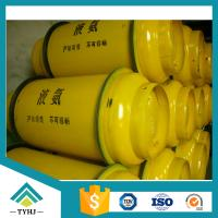 Cheap Sell High Quality Ammonia(R717,NH3) wholesale