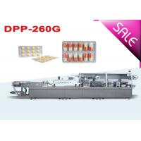 Cheap Pharmaceutical Alu PVC High Speed Blister Packing Machine High Frequency Flat Type wholesale