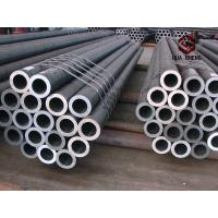 Cheap SAE1020 SAE1045 DIN 17175 Circular Hot Rolled Steel Tube For Chemical 21.3mm - 609.6mm wholesale