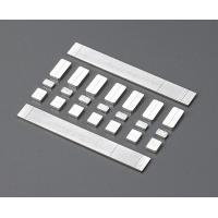 Cheap Silver Contact Tips AgW Anti - Welding , AC / DC Relays Silver Plated Contacts wholesale