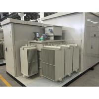 Cheap 35kV Oil  /  Dry Type Transformer Prefabricated Substation For Wind & Photovolaic wholesale