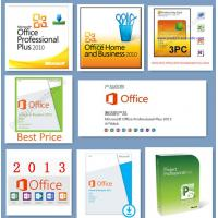 Microsoft office pro plus 2016 activator multilingual - Product key office 2013 professional plus crack ...