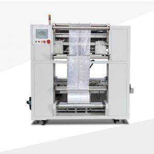 Cheap Vertical Storage Auto Case Erector Machine High Efficiency CE Certification wholesale