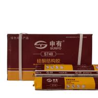 Cheap Durable Structural Silicone Adhesive , Weatherproof Silicone Glazing Sealant wholesale