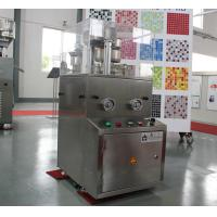 Cheap hot sale tablet-making machine price with high quality wholesale