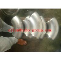 Buy cheap ASTM A815 UNS31803 GR2205 Duplex Stainless Steel Welded Elbow 90deg LR DN600 from wholesalers