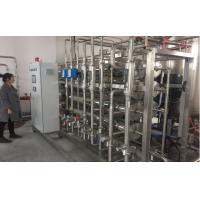 Cheap Commercial Automatic Alkaline Water Purifier Machine With Plc Control wholesale