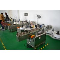 Buy cheap Automatic Single Side Sticker Labeling Machine Self-adhesive Labeling Machine from wholesalers