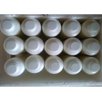 Buy cheap CAS 96-48-0 Pharmaceutical Raw Materials GBL / Gamma - Butyrolactone γ - Butyrolactone from wholesalers
