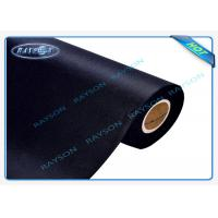 Mattress Spunbond Non Woven Fabric Black Mothproof / Waterproof