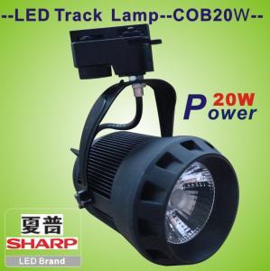 Cheap New cob 20W led track lamp wholesale