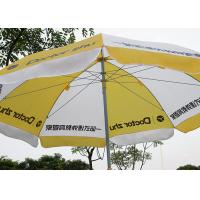 Cheap Doctor Zhu Outdoor Sun Umbrellas , Sun Protection Yellow And White Beach Umbrella wholesale
