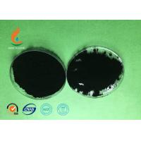 Cheap 50 G / L Furnace Carbon Black Powder In Printing Inks12 mm PARTICAL wholesale