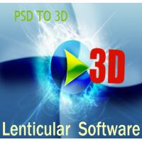 Cheap PSDTO3D 3d design software flip lenticular software for lenticular printing wholesale