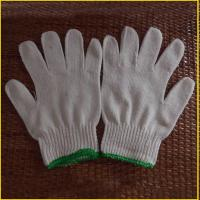 500g 600g 700g neatural white cotton gloves for construction