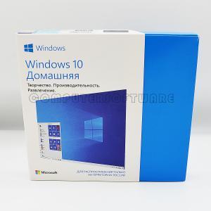 Cheap Global Activation Online Windows 10 Home USB Retail Box wholesale
