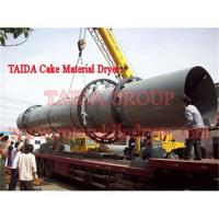 Buy cheap Muddy Material dryer from wholesalers
