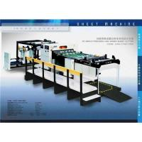 Cheap A4 paper sheeting machine wholesale