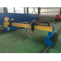 China Low Noise Gantry Plasma Cutting Machine ±1MM Precise 3000*6000mm FastCAM Software on sale