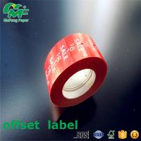 China High Gloss Thermal Transfer Label Rolls Glassine Liner Direct Thermal Label Waterproof on sale