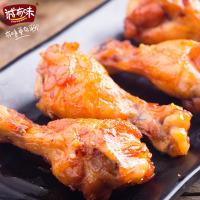 Cheap Factory price spicy flavor instant food chicken wing root for work break wholesale