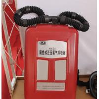 Cheap ZYX30 isolated compressed oxygen self-rescuer wholesale