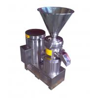 Cheap Peanut Butter Colloid Mill, Sanitary SesameColloid Grinder With One Year Guarantee for sale