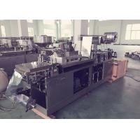 Cheap Aluminum Plastic Pill Blister Packing Machine , Pharmaceutical Packaging Equipment wholesale