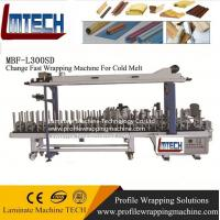 Buy cheap profile wrapping machine video from wholesalers