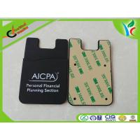 Buy cheap 1C Printed Logo Silicone Card Holder Eco-friendly Durable Black from wholesalers