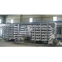 Cheap Large Capacity RO Water Purifier Plant Reverse Osmosis Pretreatment / Purification wholesale