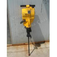 Cheap YT27A mining use internal combustion rock drill from China wholesale