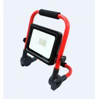 Cheap Wholesale 10w 20w IP65 waterproof rechargeable SMD led outdoor floodlight wholesale