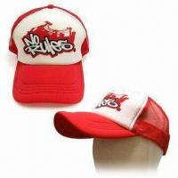 Cheap 5 Panel Cap with Matching Color Plastic Snap and Embroidered or Printed Logos wholesale
