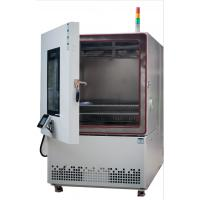 Cheap Floor Type Large Volume Temperature Humidity Cyclic Environmental Test Chamber Energy Saving wholesale