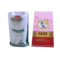 Cheap Film Laminated PP Woven Rice Bags 25 Kg Thai parboiled Rice Bag Packaging wholesale