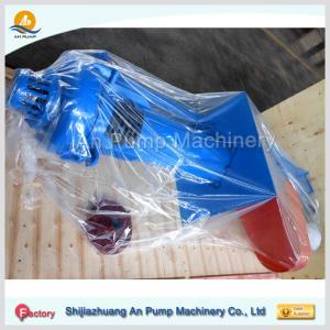 Cheap Chinese mining vertical sump slurry pump wholesale