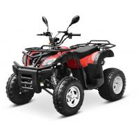 Buy cheap Four Wheels 150CC Utility ATV chain drive With Balance Bar  GY6 Engine from wholesalers